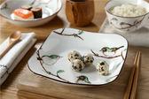 釉下創意陶瓷盤子餐具套裝色釉家用圓盤碟四方盤子菜盤微波爐可用 快速出貨 全館八折