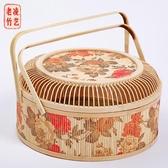 復古傳統禮品籃,印花竹籃子,年貨熟食粽子竹籃,春節送禮包裝竹籃 台北日光