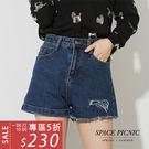 單寧 短褲 Space Picnic 現+預.單邊割破設計高腰單寧短褲【C18011100】