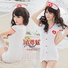情趣用品 護士誘惑!三件式 遊戲服