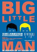 (二手書)亞洲男人的美國生存紀事:普立茲獎得主的自我追尋與美國亞裔文化觀察