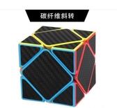 特賣魔方魔域魔方碳纖維二三階金字塔斜轉異形順滑比賽套裝全套初學者玩具