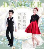 元旦兒童合唱服中小學生大合唱團演出服裝男童女童主持人朗誦錶演 艾美時尚衣櫥