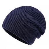 羊毛毛帽-護耳圓頂捲邊純色男針織帽4色73wj19[時尚巴黎]