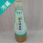 【全素】靈芝鴻喜菇高湯/瓶 (250g±5%/瓶)【愛買冷藏】