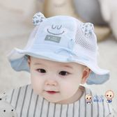 嬰兒帽 寶寶帽子夏季薄款男女新生幼兒網眼遮陽防曬嬰兒太陽漁夫帽春可愛 20色