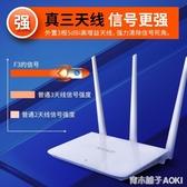 騰達無線路由器wifi增強放大器 家用高速穿牆王 青木鋪子