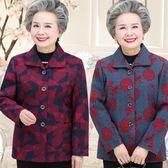 中老年女裝外套夾克短款風衣西裝中年媽媽裝春裝大媽奶奶裝老年自由