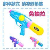 金豬迎新 兒童水槍玩具女孩夏天呲水槍噴水寶寶小水槍沙灘戲水小孩大號水槍