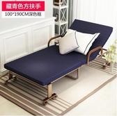 折叠床  折疊床免安裝 午休床加寬加固 成人辦公室午睡簡易床單人隱形床 JD CY