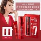 (正常品) 韓國A.H.C RED紅韻煥顏洛神花化妝水眼霜2件組