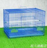 鳥籠 金屬大號鸚鵡籠相思八哥籠鴿子籠兔籠鳥窩群鳥繁殖籠-超凡旗艦店