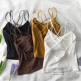 夏季性感交叉美背露背內搭小吊帶背心女無鋼圈吊帶上衣打底衫 衣櫥秘密