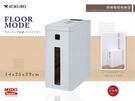 KOKUBO 3090 除塵拖把收納盒-白《Midohouse》
