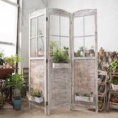 黑五好物節❤實木屏風隔斷折疊復古美式歐式北歐木制折屏客廳小戶型簡易服裝店