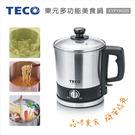 TECO東元304不鏽鋼快煮美食鍋XYF...