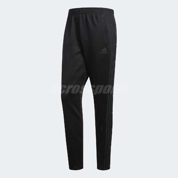 adidas 長褲 Squad ID Snap Track Pants 黑 灰 三條線 男款 運動褲 【ACS】 BR3286