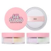 韓國3CE(3CONCEPT EYES) STUDIO雙色修容蜜粉(7g) 兩款可選【小三美日】