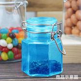 文具 彩色玻璃儲物罐 情人節聖誔節禮物【PMG805】123OK