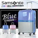 【現折1228元! 買箱再送旅行袋,藍色限定】賣家推薦 75R 輕量 新秀麗28吋行李箱