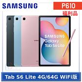 【福利品】 Samsung Galaxy Tab S6 Lite 【送保護貼】10.4吋 平板 P610 (4G/64G) WiFi版