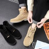 马丁靴  皮鞋 秋季馬丁靴男中幫高幫男鞋英倫工裝鞋男士大黃短靴馬丁鞋子男軍靴