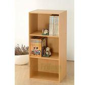 空櫃 收納櫃【收納屋】 柏拉圖三格櫃 &DIY組合傢俱