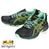 ASICS 亞瑟士 黑/綠色 運動鞋 大童鞋 NO.R1733