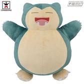 玩具e哥 現貨 景品 精靈寶可夢日月 I LOVE KABIGON 我愛卡比獸 大型絨毛布偶 代理38781