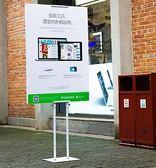 KT板展架易拉寶立式展示架雙面海報架立牌斜面廣告架子設計制作 igo茱莉亞嚴選