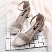 一字帶涼鞋女新款夏仙女風百搭粗跟中跟時裝少女小清新高跟鞋 【618特惠】