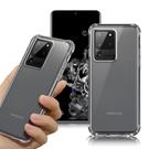 CITY Samsung Galaxy S20 Ultra 軍規5D防摔手機殼