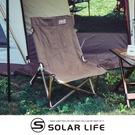 Coleman 達人帆布低坐姿休閒椅露營椅 達人系列MASTER SERIES/CM-37442.露營折疊椅 戶外休閒椅