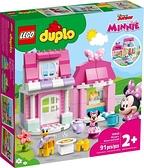 樂高LEGO DUPLO 米妮的房子&咖啡店 10942 TOYeGO 玩具e哥