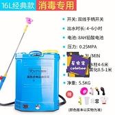 農用電動噴霧器/多功能噴霧器 新式農用高壓電動背負式噴霧器 噴灑器打神器大功率