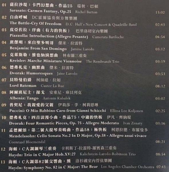 【停看聽音響唱片】【CD】第39屆2018台北國際音響暨藝術大展 (品味古典.音響終極測試碟)