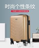 行李箱女18寸小型輕便登機密碼箱旅行箱商務箱空姐箱外貿拉桿箱男