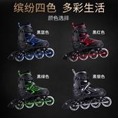 小狀元溜冰鞋成人旱冰輪滑鞋兒童全套裝男童女童初學者直排輪小孩Mandyc