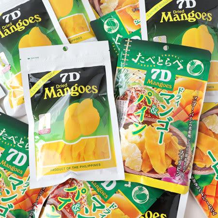 菲律賓 7D宿霧芒果乾 70g 芒果乾 芒果鳳梨乾 鳳梨乾 水果乾 果乾 芒果 芒果鳳梨 長灘島