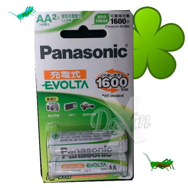 Panasonic 低自放電AA 3號充電電池 (HHR-3MVT/2BT) 2入/ 即可用