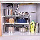 廚房下水槽置物架304不銹鋼可伸縮落地櫥柜2層收納架子儲物架鍋架igo       智能生活館