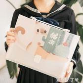 文件夾多層學生用分類資料冊A4試卷袋學生多層小清新韓版風琴包 焦糖布丁
