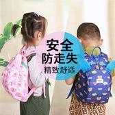 韓版可愛幼兒園寶寶雙肩小書包男女兒童防走失包卡通背包1-3-6歲