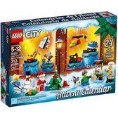 樂高積木 LEGO《 LT60201 》City 城市系列 -  驚喜月曆╭★ JOYBUS玩具百貨