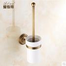 全銅歐式馬桶刷馬桶杯馬桶架廁所刷馬桶套裝全銅超大底盤