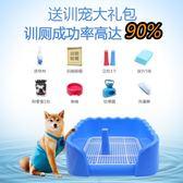狗狗廁所泰迪寵物狗狗用品比熊小型犬貴賓大小號母公狗屎尿盆便盆 雙11大降價