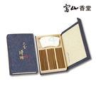 【富山香堂】六分琦楠旅行盒裝組-線香//...