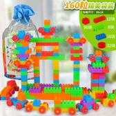 積木兒童益智玩具3-6周歲7小孩子磁鐵拼裝10-12歲8男女孩玩【跨店滿減】