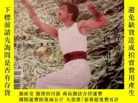 二手書博民逛書店搏擊罕見1997.4Y234415