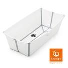 Stokke Flexi Bath X-Large 折疊式/摺疊式浴盆(感溫水塞)加大版-白色[衛立兒生活館]